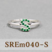 แหวนตัวอักษร แหวนตัวเอส S แหวนเงิน ฝังพลอยสีเขียว แหวนมรกต