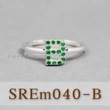 แหวนตัวอักษร แหวนตัวบี B แหวนเงิน ฝังพลอยสีเขียว แหวนมรกต