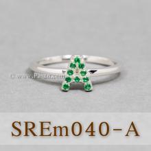 แหวนตัวอักษร แหวนตัวเอ A แหวนเงิน ฝังพลอยสีเขียว แหวนมรกต