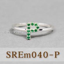 แหวนตัวอักษร แหวนตัวพี P แหวนเงิน ฝังพลอยสีเขียว แหวนมรกต