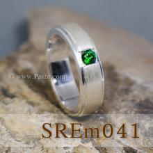 แหวนมรกต แหวนเงินแท้ ฝังพลอยสีเขียว เม็ดเดี่ยว แหวนบ่าลดระดับ ปัดด้าน