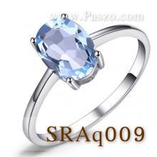 แหวนพลอยอความารีน พลอยเม็ดรี แหวนเงิน พลอยสีฟ้าน้ำทะเล แหวนพลอยเม็ดเดี่ยว