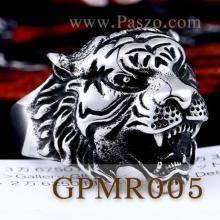 แหวนเสือ แหวนปีขาล แหวนพยัคฆ์ แหวนสแตนเลส รมดำ แหวนเทห์ๆ