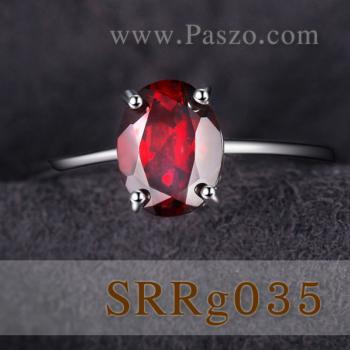 แหวนพลอยโกเมน พลอยสีแดงก่ำ แหวนเม็ดเดี่ยว #4