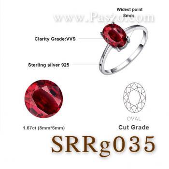 แหวนพลอยโกเมน พลอยสีแดงก่ำ แหวนเม็ดเดี่ยว #5