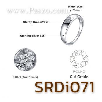 แหวนรูปหัวใจ แหวนเพชร แหวนเงินแท้ #2