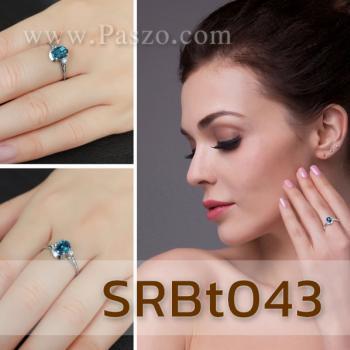 แหวนพลอยสีฟ้า แหวนพลอยบลูโทพาซ ประดับเพชร #4