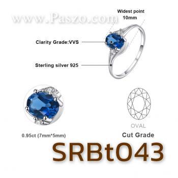 แหวนพลอยสีฟ้า แหวนพลอยบลูโทพาซ ประดับเพชร #2