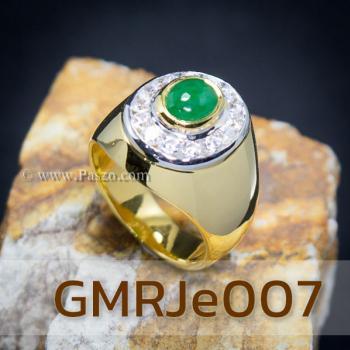 แหวนหยก แหวนผู้ชาย แหวนทอง #3