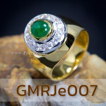 แหวนหยก แหวนผู้ชาย แหวนทอง #4