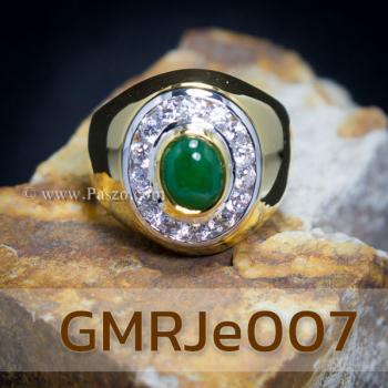 แหวนหยก แหวนผู้ชาย แหวนทอง #5