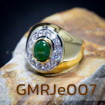 แหวนหยก แหวนผู้ชาย แหวนทอง #2