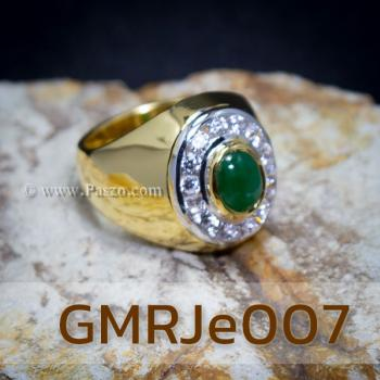 แหวนหยก แหวนผู้ชาย แหวนทอง #8