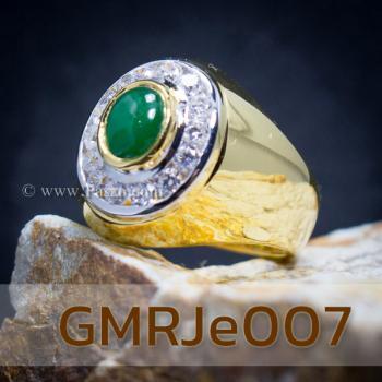 แหวนหยก แหวนผู้ชาย แหวนทอง #9