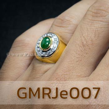 แหวนหยก แหวนผู้ชาย แหวนทอง #6