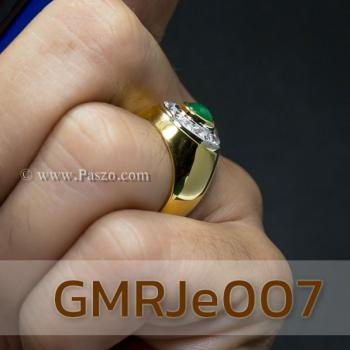 แหวนหยก แหวนผู้ชาย แหวนทอง #7