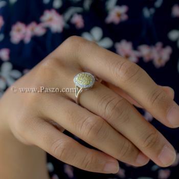 แหวนล้อมเพชร แหวนบุษราคัม ล้อมเพชร #2