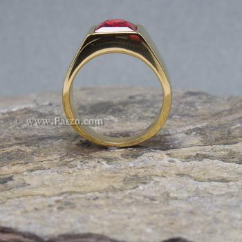 แหวนพลอยสีแดง แหวนผู้ชาย แหวนทองชุบ #6