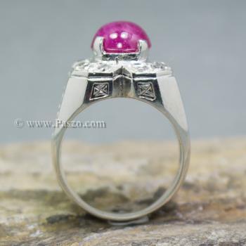 แหวนผู้ชายกินบ่เซี้ยง แหวนผู้ชาย แหวนกินบ่อเซี่ยง #5