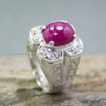 แหวนผู้ชายกินบ่เซี้ยง แหวนผู้ชาย แหวนกินบ่อเซี่ยง #6