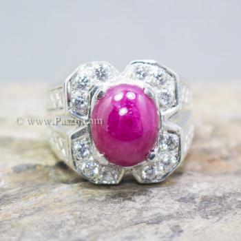 แหวนผู้ชายกินบ่เซี้ยง แหวนผู้ชาย แหวนกินบ่อเซี่ยง #3