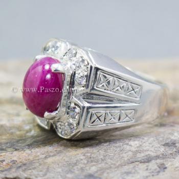 แหวนผู้ชายกินบ่เซี้ยง แหวนผู้ชาย แหวนกินบ่อเซี่ยง #2