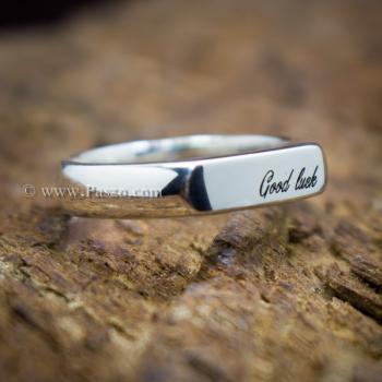 แหวนเงิน แหวนหน้าปาด แหวนสลักชื่อ #2