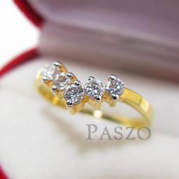 แหวนเพชร แหวนมงกุฎ แหวนทองชุบ #2