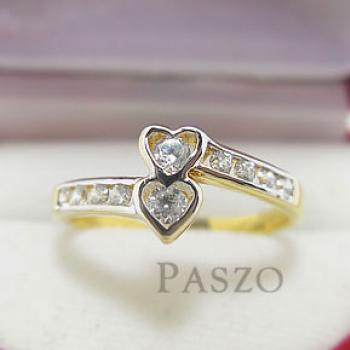 แหวนเพชร แหวนรูปหัวใจ หัวใจคู่ #2