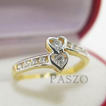แหวนเพชร แหวนรูปหัวใจ หัวใจคู่ #3