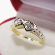 แหวนเพชร แหวนหัวใจ แหวนทองชุบ
