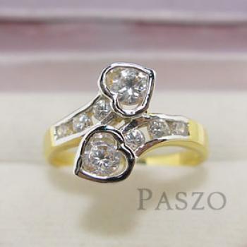 แหวนหัวใจ แหวนเพชร หัวใจคู่ #2