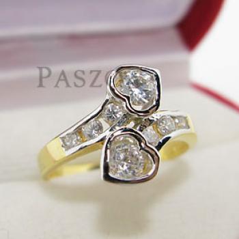 แหวนหัวใจ แหวนเพชร หัวใจคู่ #3