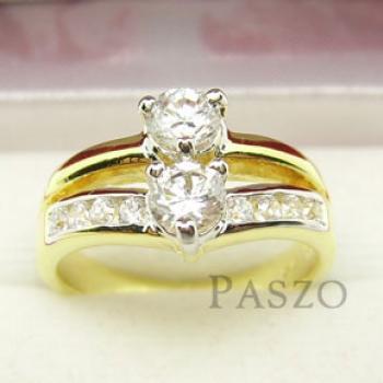 แหวนเพชร แหวนพลอยคู่ แหวนทองชุบ #2