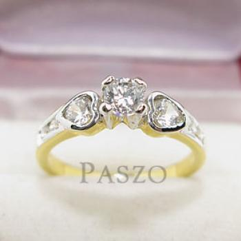 แหวนเพชร แหวนหัวชู ประดับเพชร #2