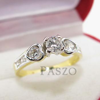 แหวนเพชร แหวนหัวชู ประดับเพชร #3