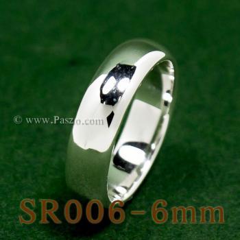 แหวนเกลี้ยงหน้าโค้ง กว้าง6มิล แหวนปลอกมีด #3