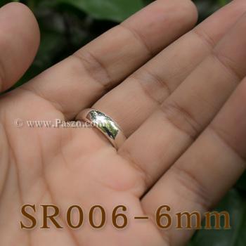 แหวนเกลี้ยงหน้าโค้ง กว้าง6มิล แหวนปลอกมีด #6