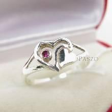 แหวนเงินแท้รูปหัวใจ 2 ดวง ฝังพลอยทับทิมเม็ดเล็ก ๆ แหวนรูปหัวใจ