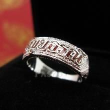 แหวนนามสกุล แหวนเงินแท้ หน้ากว้าง 6 มิล แกะสลักลงยาตัวอักษรสีแดง ตัวแหวนแกะลายงดงาม