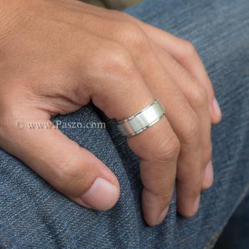 แหวนเกลี้ยง แหวนลดระดับขอบ หน้ากว้าง8มิล #4