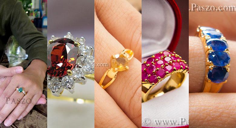 แหวนทองฝังพลอย แหวนทองฝังอัญมณี แหวนพลอยทอง แหวนทองแท้ฝังพลอย