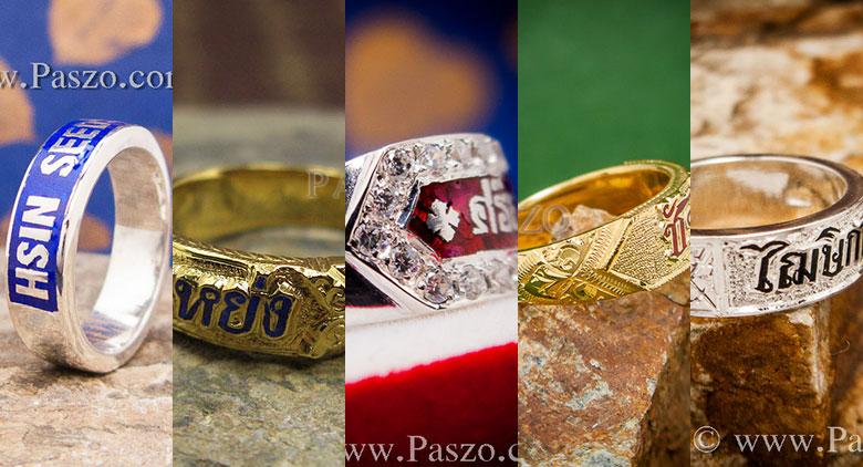 แหวนนามสกุล แหวนชื่อ แหวนนามสกุลลงยา แหวนลงยา แหวนสลักชื่อ แหวนสลักนามสกุล