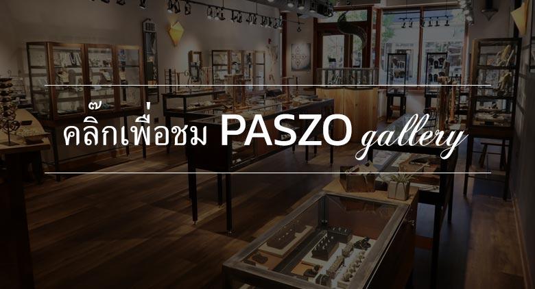 paszo gallery