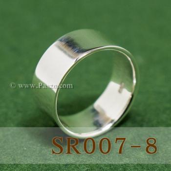 แหวนเกลี้ยงหน้าเรียบ กว้าง8มิล แหวนเงินขอบตรง #5