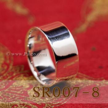 แหวนเกลี้ยงหน้าเรียบ กว้าง8มิล แหวนเงินขอบตรง #4