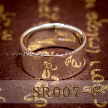 แหวนเกลี้ยงหน้าเรียบ กว้าง8มิล แหวนเงินขอบตรง #6