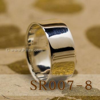 แหวนเกลี้ยงหน้าเรียบ กว้าง8มิล แหวนเงินขอบตรง #3