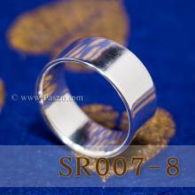 แหวนเกลี้ยงหน้าเรียบ กว้าง8มิล แหวนเงินขอบตรง แหวนเกลี้ยง แหวนปลอกมีด แหวนเงินเกลี้ยง