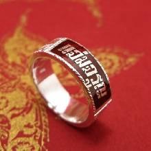 แหวนนามสกุล แหวนเงินแท้ 925 หน้ากว้าง 7 มิล ทรงแหวนเกลี้ยง หน้าเรียบขอบตรง ลงยาพื้นสีแดง ตัวแหวนแกะล